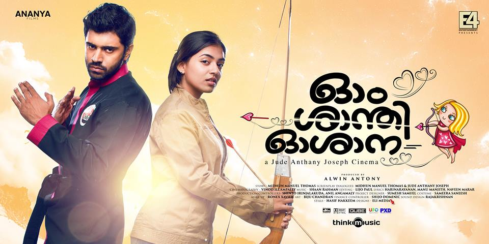om shanti oshana malayalam full movie free download